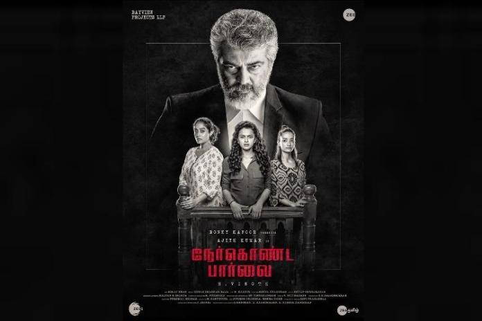 Tamil Remake of ajith's NerkondaPaarvai