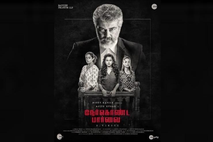 Tamil Remake of ajith's NerkondaPaarvai