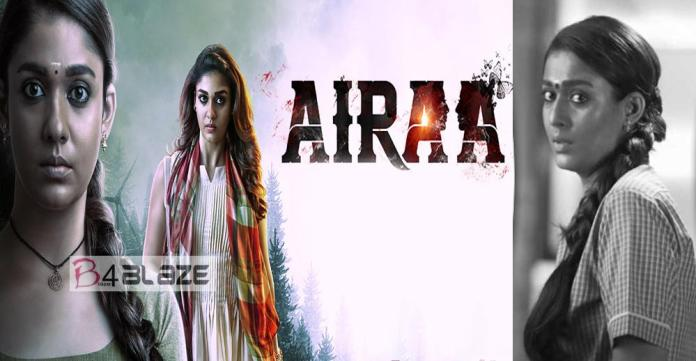 Airaa 6th day box office collection