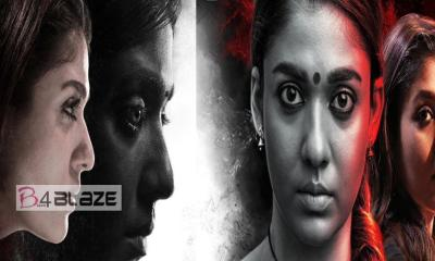 airaa 14th day worldwide box office collection