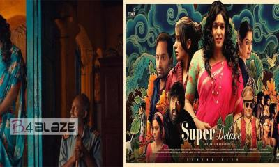 super deluxe 6th day box office collection