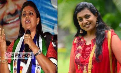 Actress Roja Win in Election