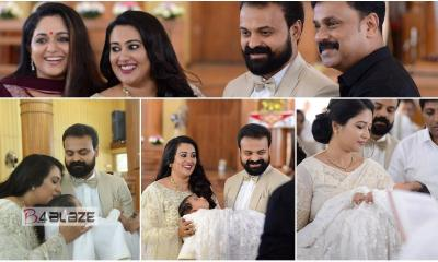 Kunchacko Boban's son's baptism photos 9
