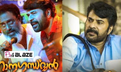 Ganagandharvan Box Office Collection Report
