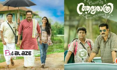 Adhyarathri Box Office Collection