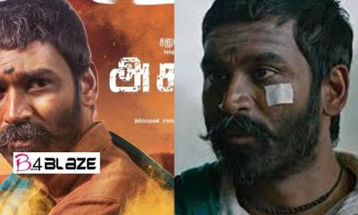 Asuran First Day Collection