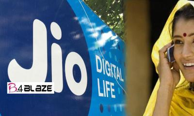 Jio recharges are as follows; Knows the offers