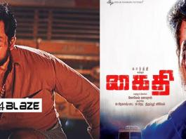 Kaithi Box Office Collection Report