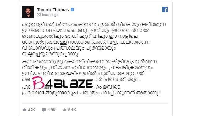 Tovino Thomas Facebook Post
