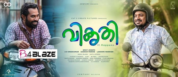 Vikrithi Movie Collection