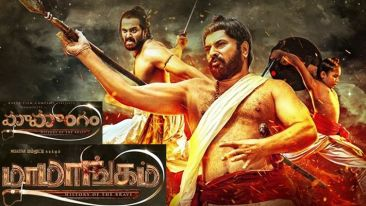 'Mamangam''' new song promoted in Tamil and Telungu, Sang by Mridula Varier