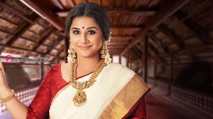 Upcoming film Shakuntala Devi's first-look poster released, Vidya Balan play the role of shakuntala Devi