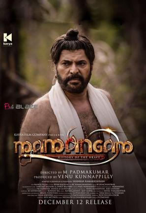 Mamangam Cast