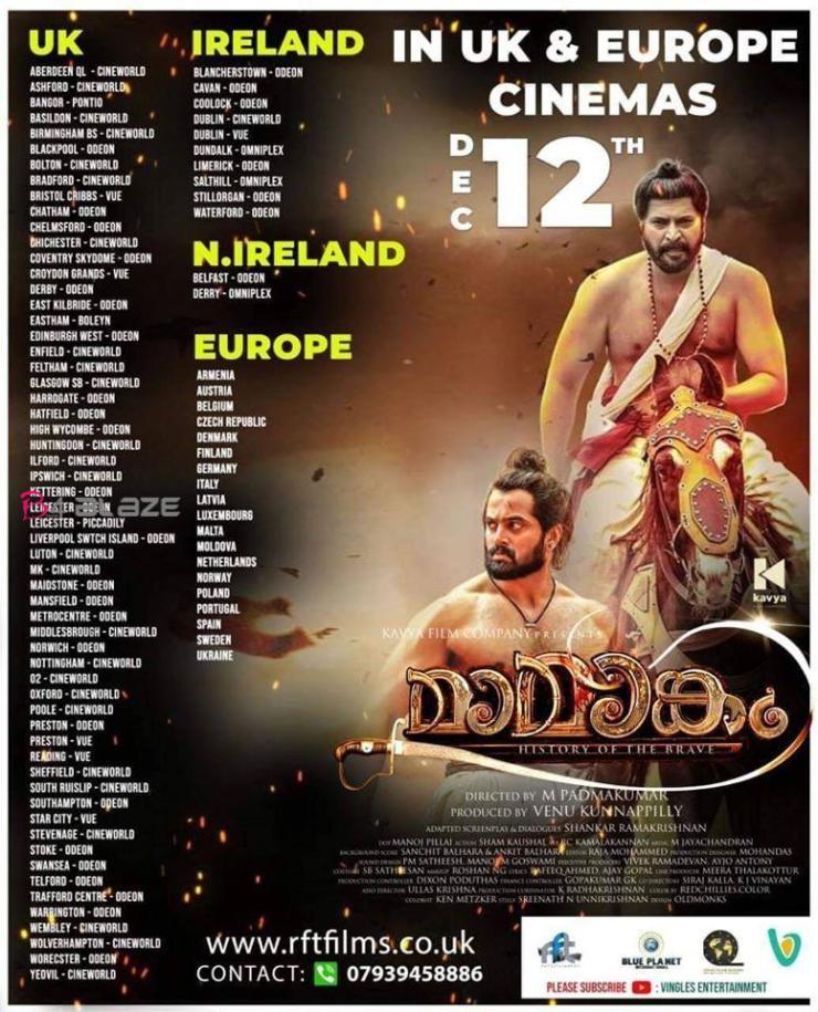 Mamangam Worldwide Theatre List 1