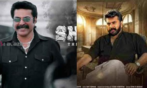 Shylock First Day Box Office Collection
