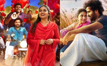 Bhoomiyile Manohara Swakaryam Box Office Collection Report