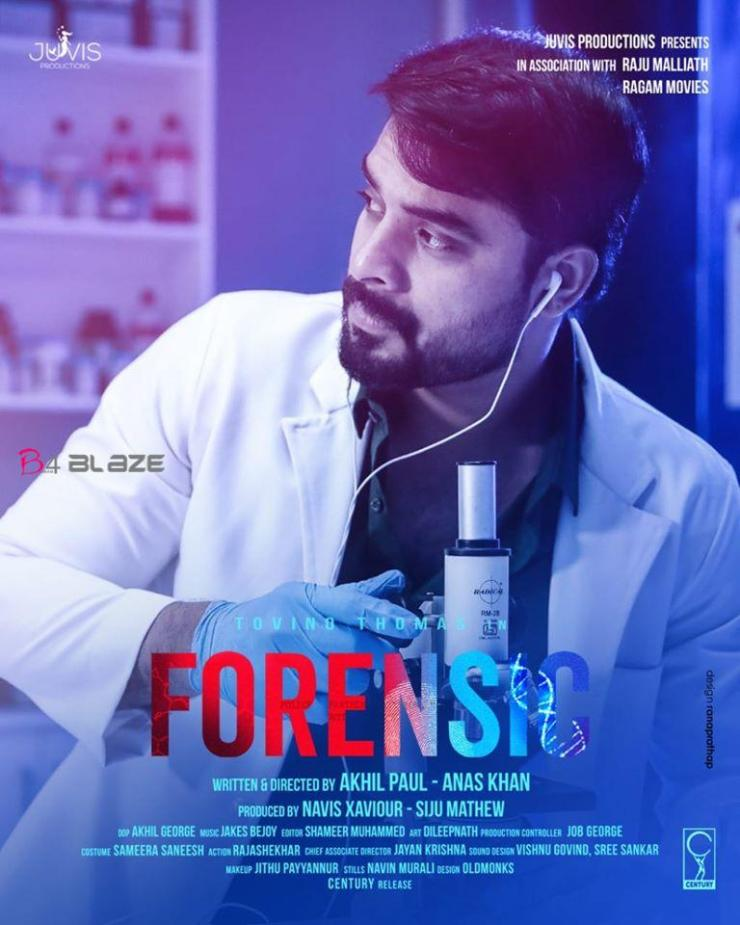 Forensic Box Office Collection