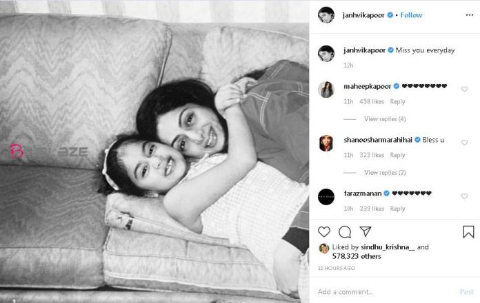 Janhvi Kapoor's Emotional post about Sreedevi