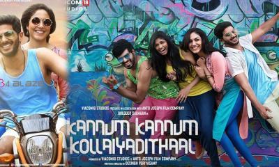 Kannum Kannum Kollaiyadithaal MovieTwitter Review