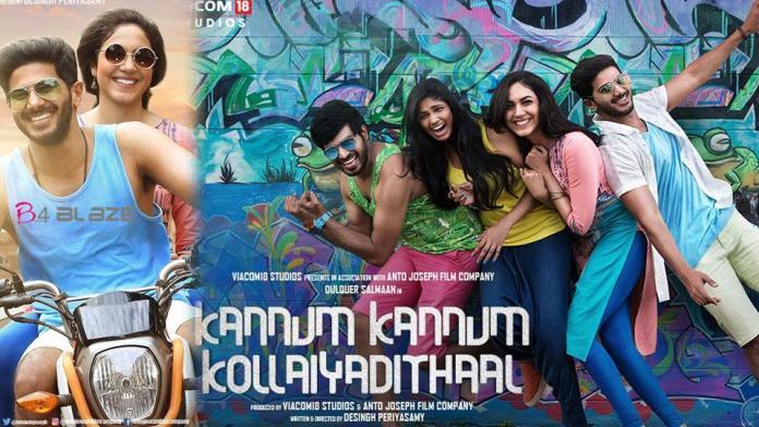 Kannum Kannum Kollaiyadithaal MovieTwitter Review