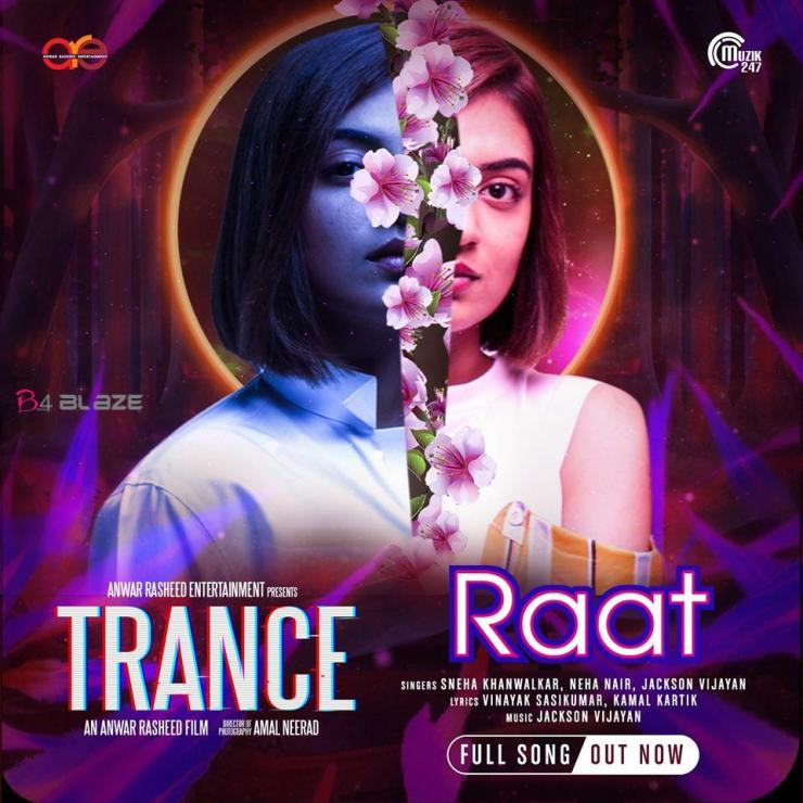 Trance Box Office Collection