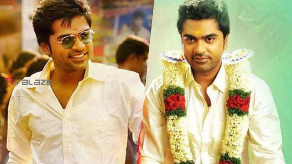 Tamil actor Simbu gets married after Lockdown, Parents Clarification is here
