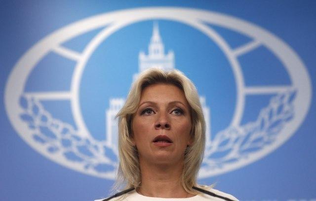 Фото: ЕПА-ЕФЕ / МАКСИМ ШИПЕНКОВ