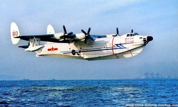 Crash of a Harbin SH-5 (Shuishang Hongzha 5) off Qingdao ...