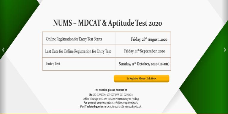 MDCAT-2020 اور APTITUDE ٹیسٹ