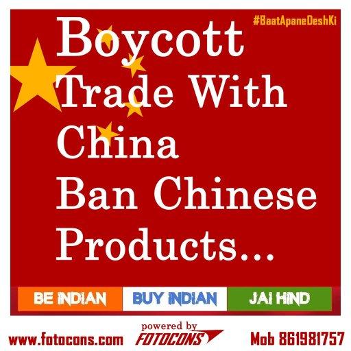 Boycott trade with China