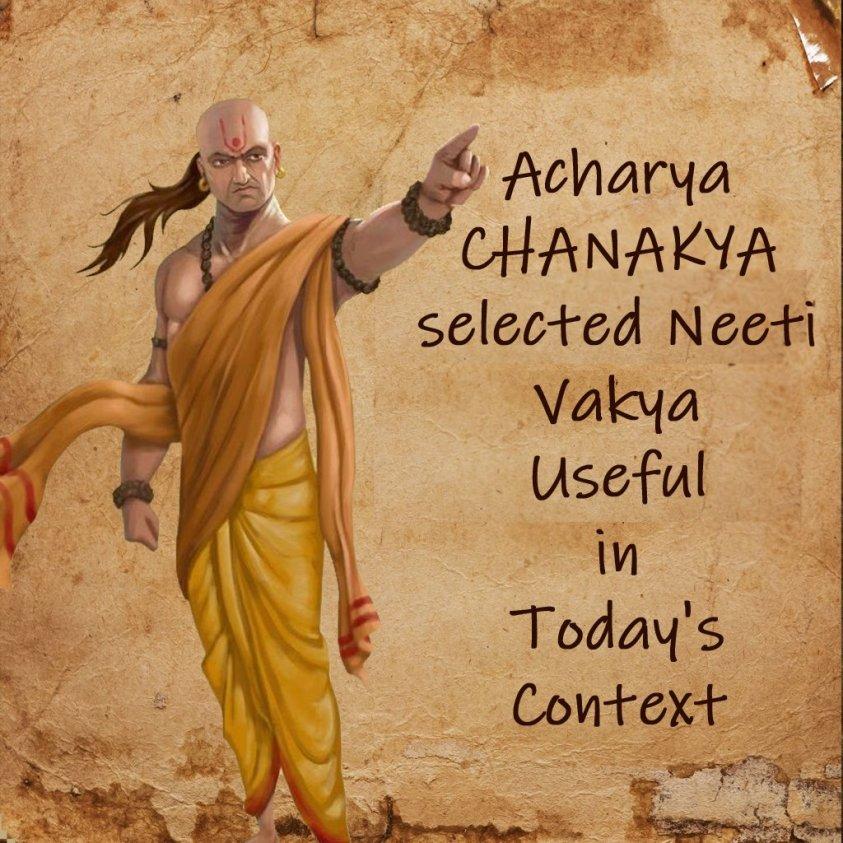 Aacharya Chanakya Neeti vakya
