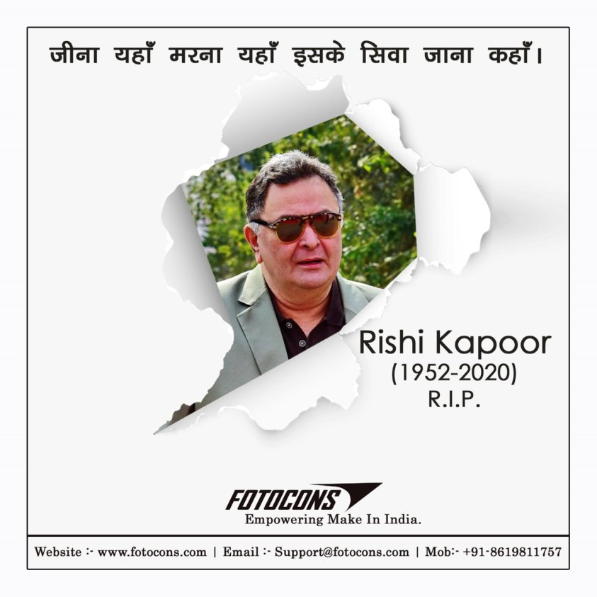 Rishi Kapoor-RIP to the departed soul