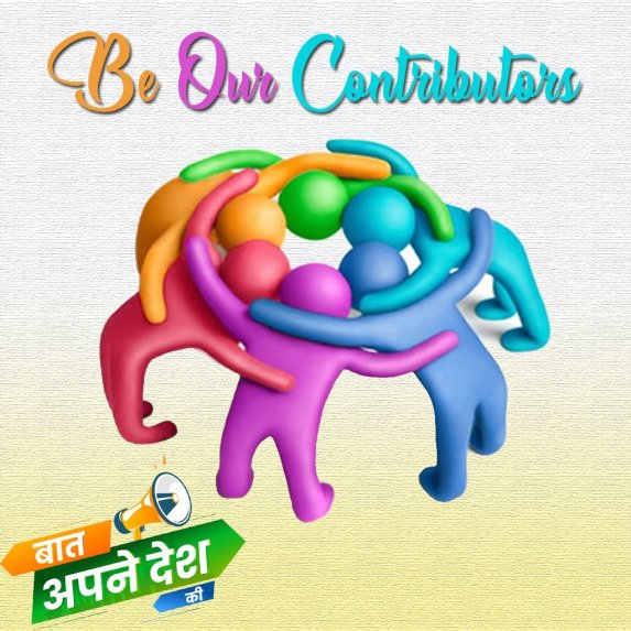 Be our contributors