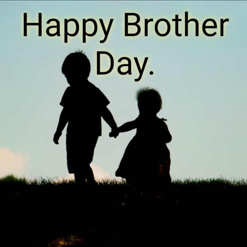 Happy Brother's Day 2020