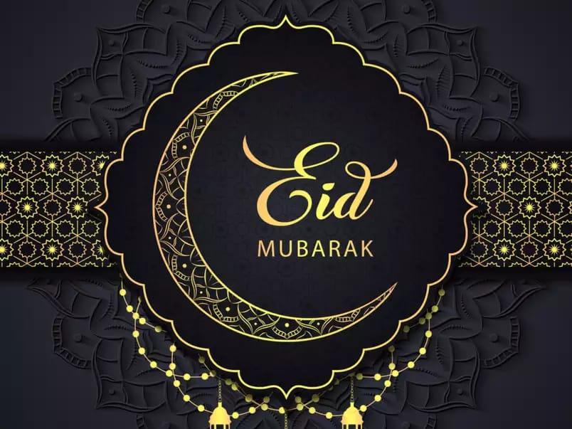 Eid Mubarak Bhaaijaan