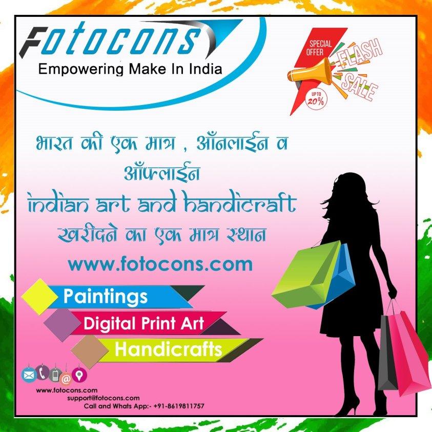 इंडियन हन्दिक्रेफ्ट्स पेंटिंग्स होम ऑफिस डेकोर प्रोडक्ट्स ऑनलाइन