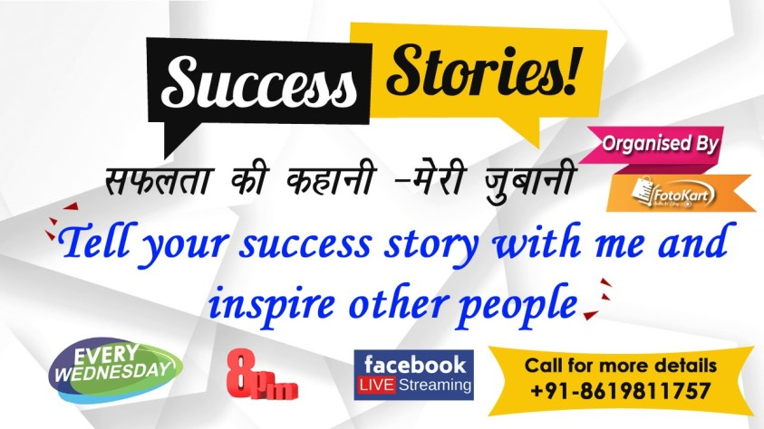 Tell your success story with me