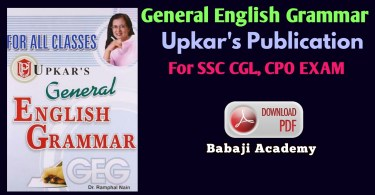 General English Grammar Book By Upkar publication