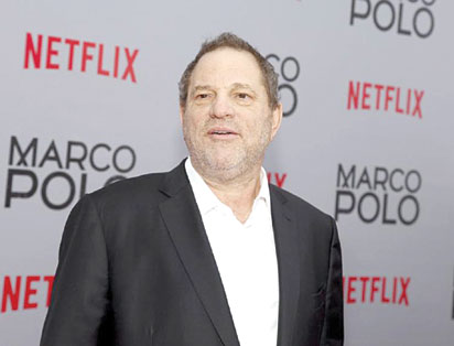 Weinstein Is The Rabbit Caught in The Headlight, by Morak Babajide-Alabi