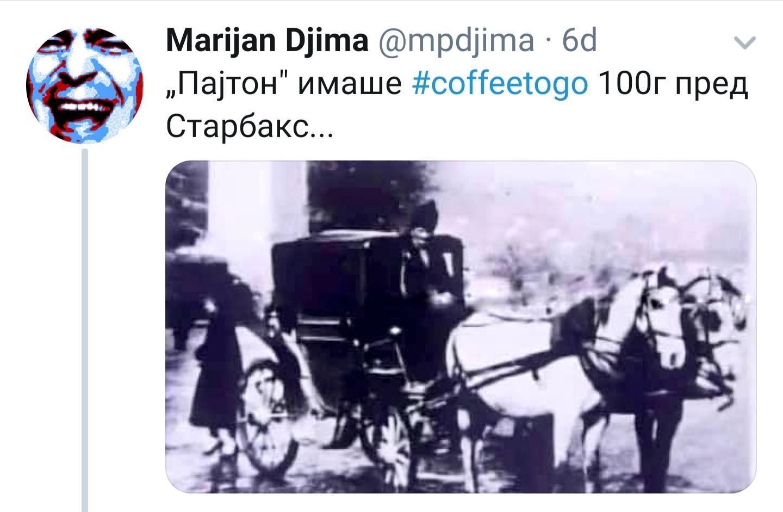 """Пајтон во Битола имаше """"Coffe to go"""" уште пред сто години"""