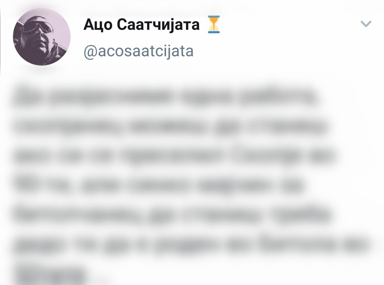 Ацо Саатчијата на Твитер разјаснува како се станува битолчанец, а како скопјанец?!