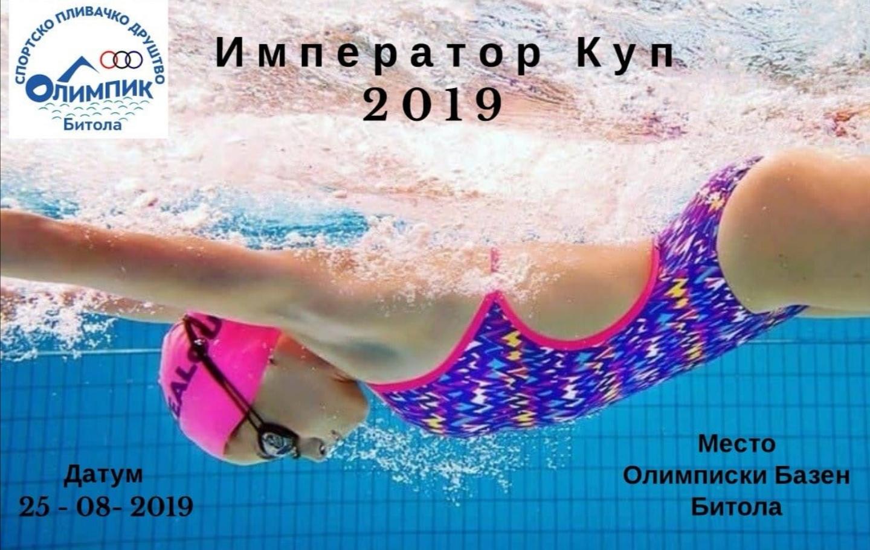 Меѓународен натпревар во пливање во водите на Олимпискиот базен во Битола