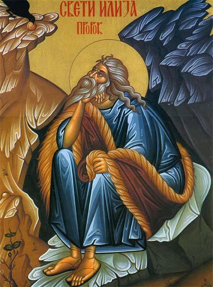 The Pophet Elijah