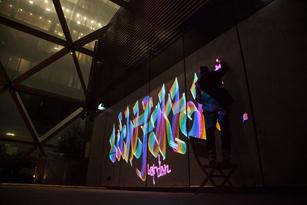 creating the Lichtfaktor Style Winter Lights Luma Paint Light Graffiti @ canary wharf, London 2018