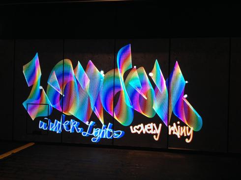 London lovely rainy Winter Lights Luma Paint Light Graffiti @ canary wharf, London 2018