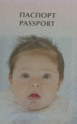 Passport_Dariya