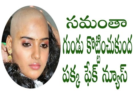 Samantha Shave Her Hair is True or Fake?