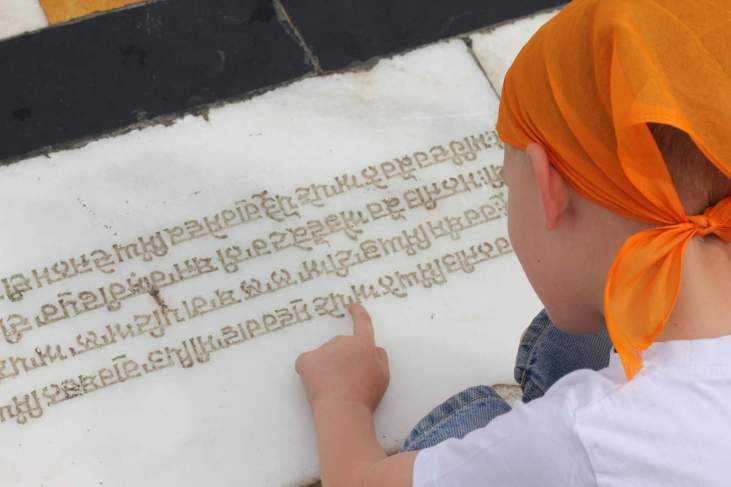 golden temple amritsar writing on the ground