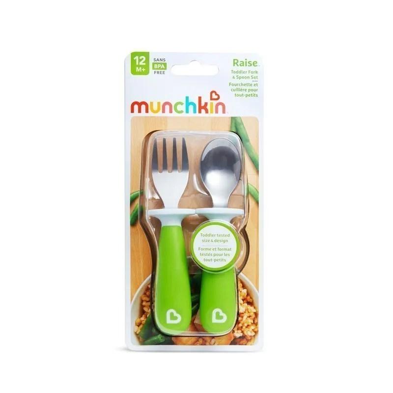 UK-wholesaler-of-Munchkin-Raise-Fork-Spoon-Set-MKN-FED19-10 (1)
