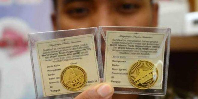 Kelebihan Investasi Dinar dan Tips Menjalankannya